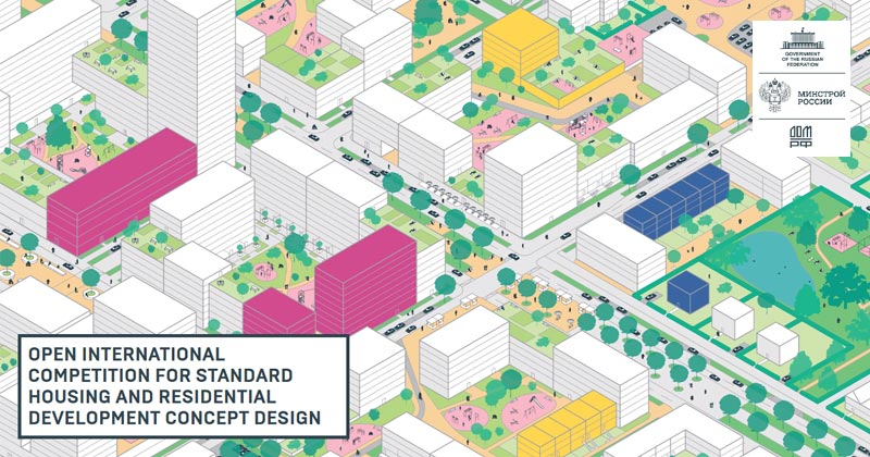 Standard Housing and Residential Development Concept Design. Nuove tipologie abitative per la Russia