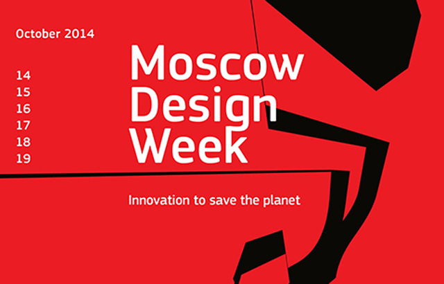 Moscow-Design-Week-05