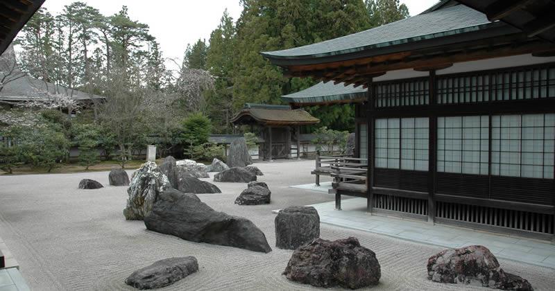 Al maxxi orizzonte giappone la storia del giardino giapponese