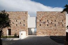 Con temporanea premio di architettura di capitanata for Architettura temporanea