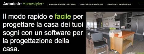 Autodesk homestyler il software gratuito per la progettazione della casa press p a - Software progettazione casa gratis ...