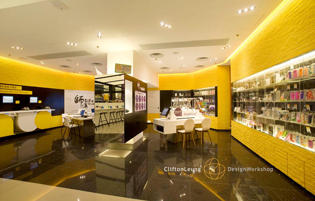 Shopping time e interior design ultra tecno a Hong Kong