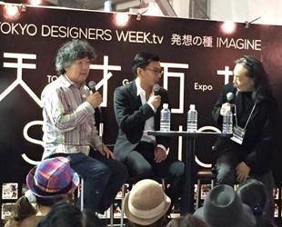 Tokyo-Designers-Week-2014_03
