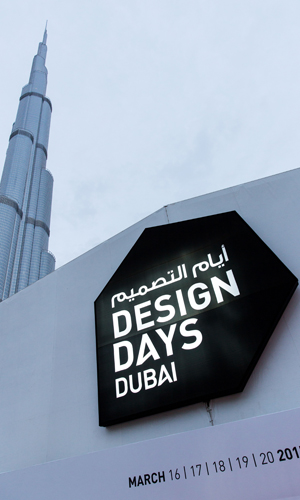 Design Days Dubai: nuova via del design internazionale