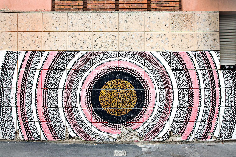Maua museo di arte urbana aumentata a milano 9 for Architetti on line gratuiti