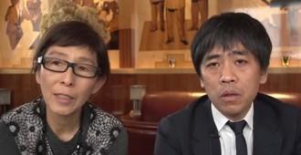 Video: Rolex Learning Center EPFL Lausanne. Entrevista a Kazuyo Sejima + Ryue Nishizawa (SANAA)