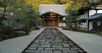 Viaggio in Giappone in occasione dei 10 anni di Casabella Japan
